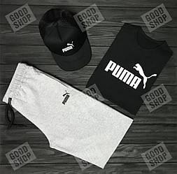 Мужской комплект футболка кепка и шорты Puma серого и черного цвета (люкс копия)