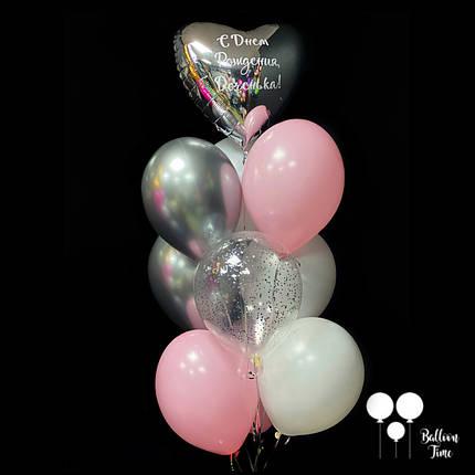 Связочка шаров для доченьки, фото 2