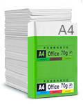 Бумага для принтера белая и цветная