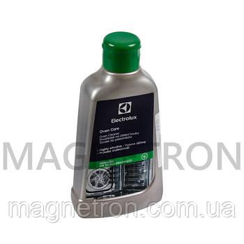 Средство для очистки духового шкафа Electrolux 250ml E6OCC106 902979257