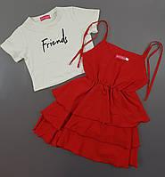 {есть:134,140,146,152,158}  Комплект Friends для девочек, Артикул: MA863-красный