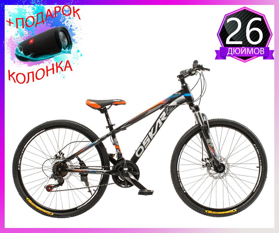 """Велосипед горный подростковый Oskar 26"""" M129 Сталь Черный с амортизацией Хардтейл Велосипед для гір MTB"""