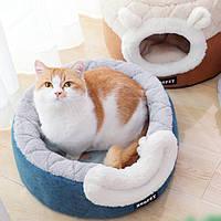Домик для кошки собаки круглый лежак трансформер серый