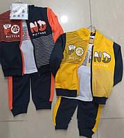 Трикотажный спортивный костюм для мальчиков тройка Crossfire 6-36 мес.