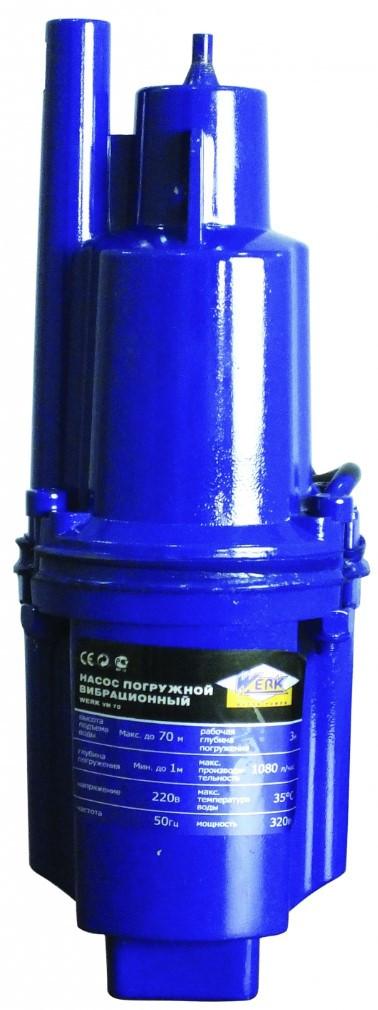 Погружной вибрационный насос Werk VM 50
