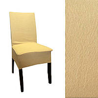 Стильный чехол в рубчик на стул желтый