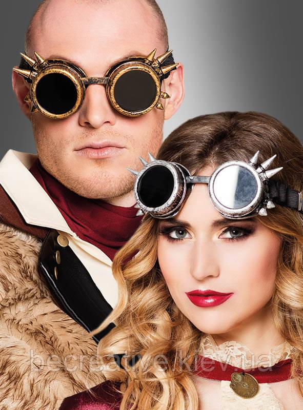 Карнавальные очки для образа стимпанка