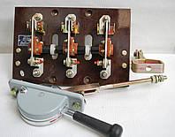 Рубильник РС2-200А(боковая,тяговая ручка)