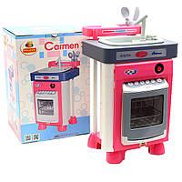 Игровой набор Polesie «Carmen» №3 посудомоечная машина с мойкой (57914)
