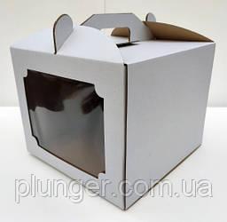 Коробка картонная для торта белая с окном, 25 см х 25 см х 20 см, микрогофрокартон