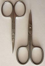Маникюрные инструменты для домашнего использования кобальт 72198М, фото 2