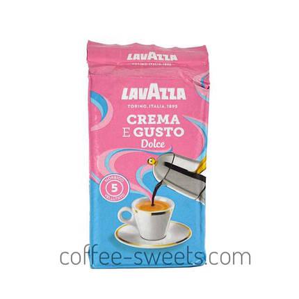 Кофе молотый Lavazza Crema e Gusto Gusto Dolce 250 g, фото 2