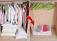 Вакуумний пакет для одягу, це, вакуумний пакет, 80x120 см., для зберігання речей, доставка з Києва, фото 5