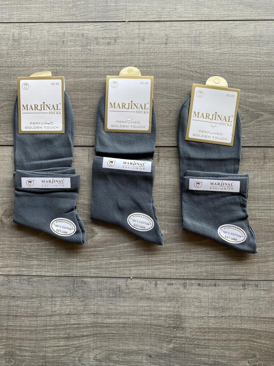 Чоловічі середні шкарпетки котон Marjinal однотонні 40-45 6 шт в уп темно сірі