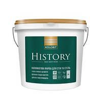 """Краска латексная KOLORIT HISTORY интерьерная база """"А""""-белая 2.7л"""