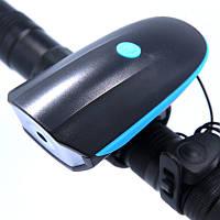 Передняя велосипедная фара + сигнал Robesbon 7588 велофонарь USB Blue