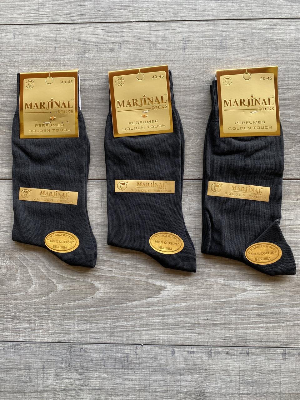 Високі стрейчеві чоловічі носки шкарпетки Marjinal котон антибактеріальний продукт 40-45 6 шт в уп чорні