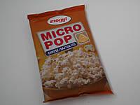 Попкорн Mogyi Micro Pop с сыром для приготовления в микроволновой печи 100 г