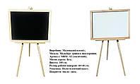 Доска для рисования двухсторонняя на треноге Мольберт магнитный напольный деревянный МВМ 02