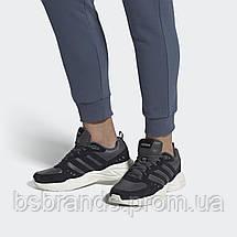 Мужские кроссовки adidas Strutter EG8005 (2020/1), фото 3