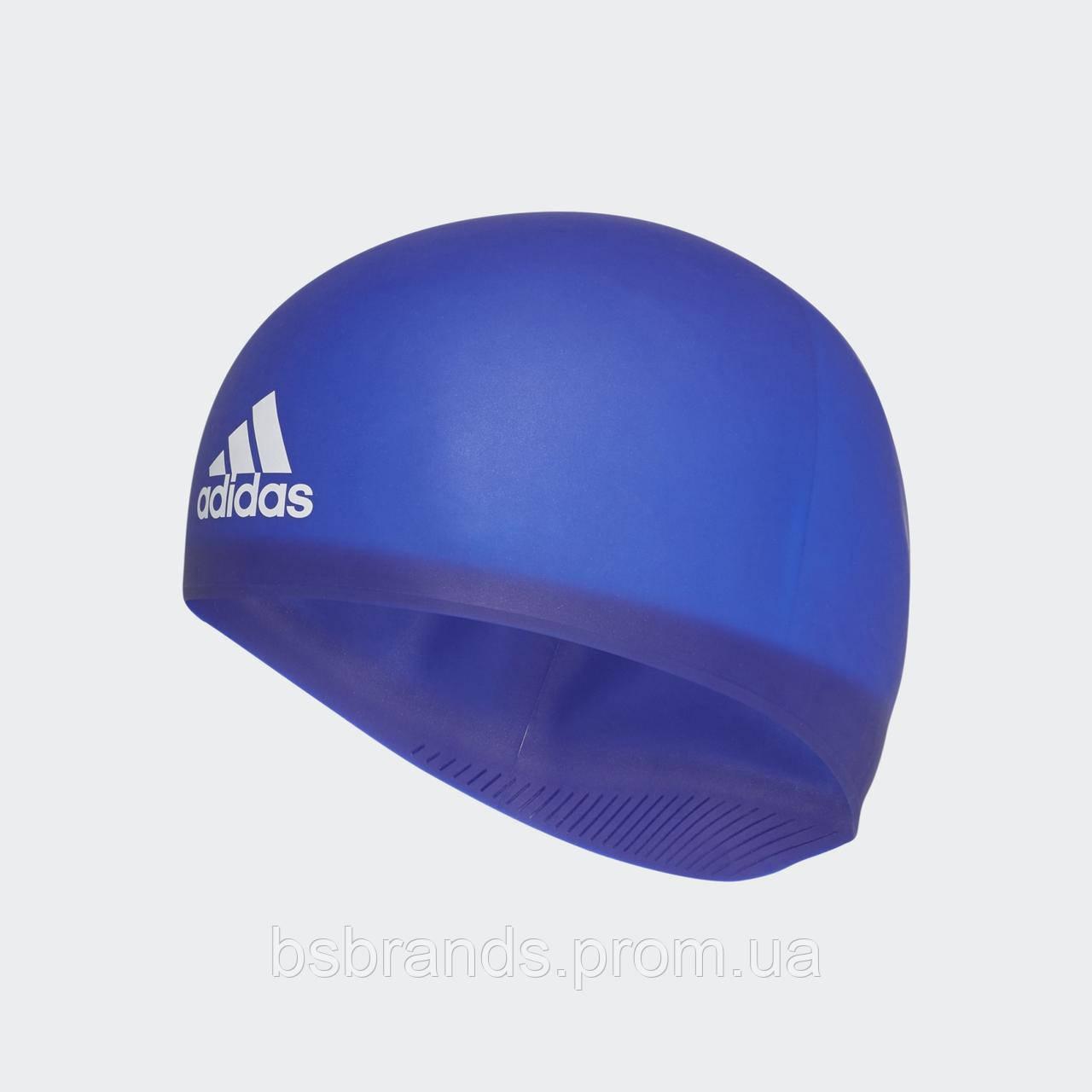 Плавательная шапочка Adidas Adizero XX Competition FJ4981 (2020/1)