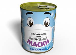 Консервированный подарок Memorable Медицинская маска 3 шт и Витамин С (CMAACV)