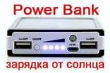Мобильная Зарядка UKC POWER BANK Metal+Led Solar 80000mah, фото 3