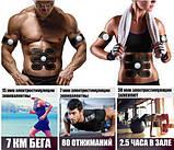 Пояс Ems Trainer 3В1 для преса / Міостимулятор / Пояс Ems-trainer стимулятор м'язів преса + 2 на біцепс, фото 2