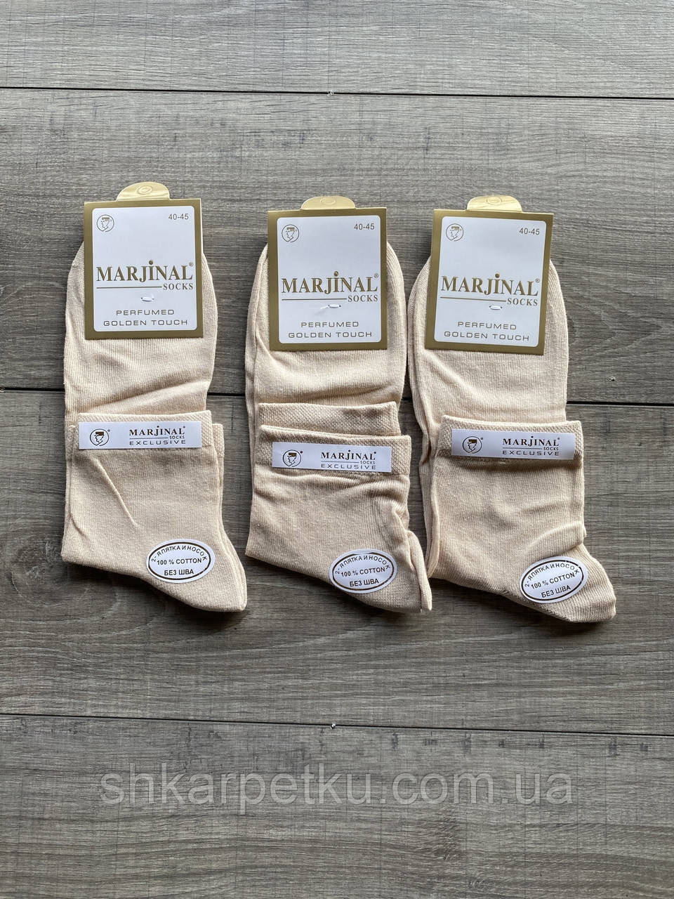 Чоловічі шкарпетки середні котон Marjinal однотонні 40-45 6 шт в уп молочні