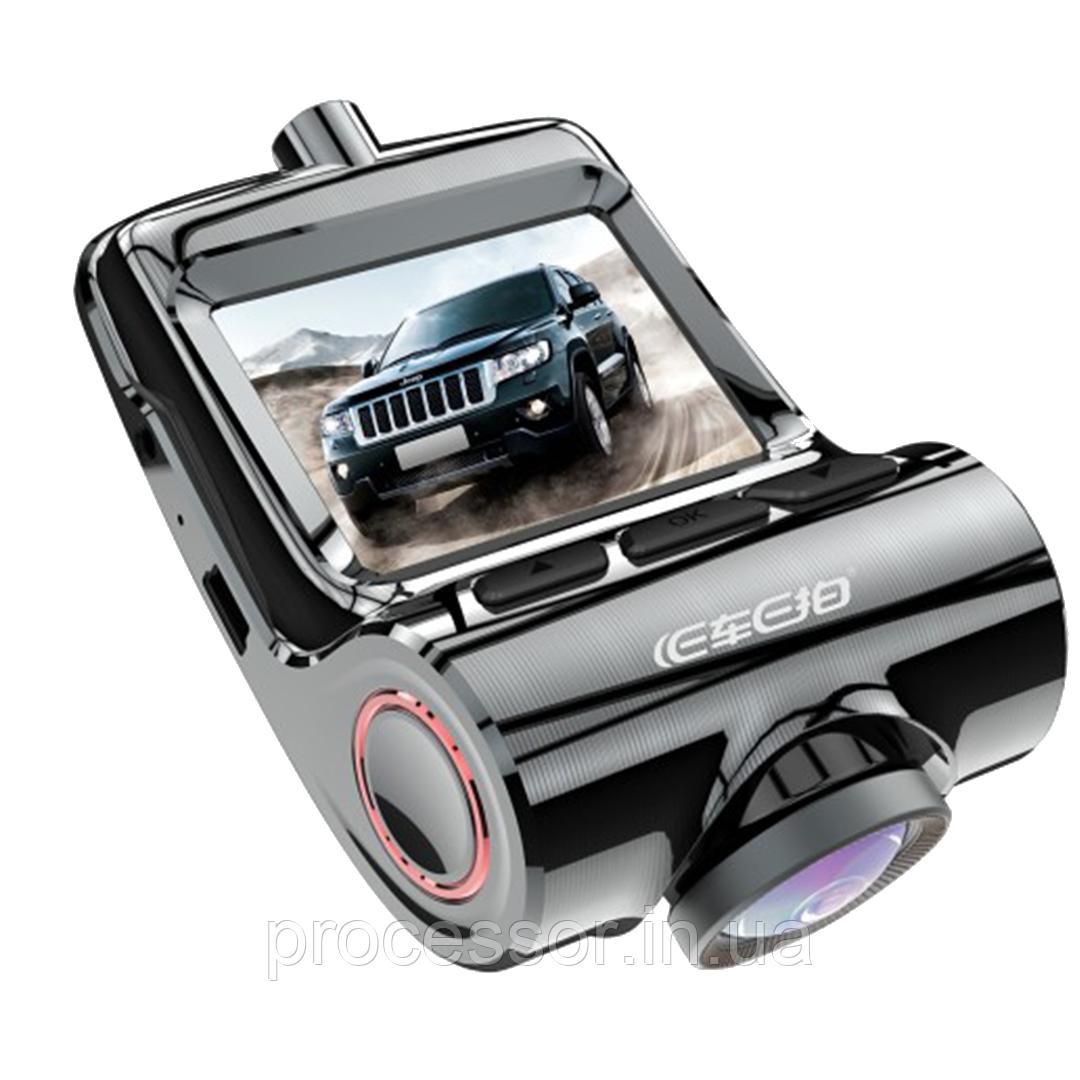 Преміальний Відеореєстратор в автомобіль DVR 7312-V1 WIFI з двома камерами