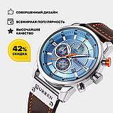 Водонепроникні Годинники Curren 8291 з хронографом Топ бренд класу люкс, фото 3