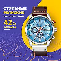 Водонепроницаемые Часы Curren PRIME с хронографом Топ бренд класса люкс