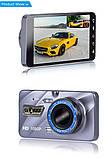 """Відеореєстратор для автомобіля Globus+ Full HD 4"""" LCD WDR Premium Class з виносною камерою заднього виду, фото 7"""