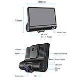 Універсальний відеореєстратор BLUAVIDO ACE - 30 на 3 камери 4.0 дюймовий IPS екран, фото 5