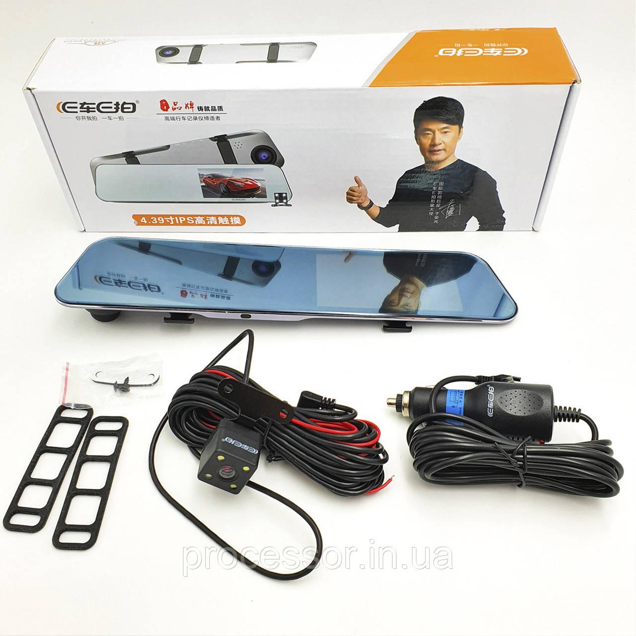 Ультратонкий Відеореєстратор-дзеркало заднього виду з камерою заднього виду S-9 Mirror CAR DVR 4,3' + Парктронік