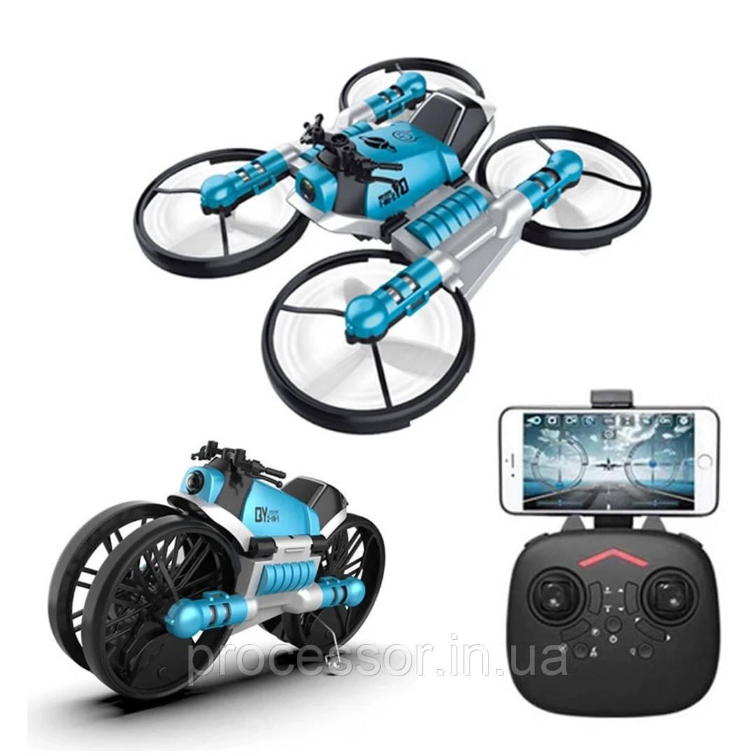 Квадрокоптер-трансформер дрон (квадрокоптер + мотоцикл 2 в 1 - QY Leap Speed PRO) на управлінні