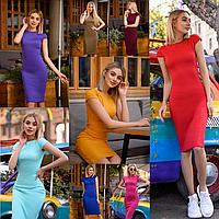 Платье с идеальной посадкой по фигуре из трикотажа Миди 18 цветов размеры