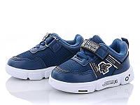 Кросівки дитячі Jong Golf розміри 21, 23, 26(синій)