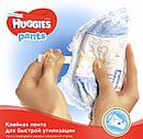 Подгузники-трусики Huggies Pants для мальчиков 5 (12-17 кг), 34 шт, фото 4