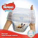 Подгузники-трусики Huggies Pants для мальчиков 5 (12-17 кг), 34 шт, фото 5