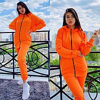 Женский спортивный костюм «Уля Лето»