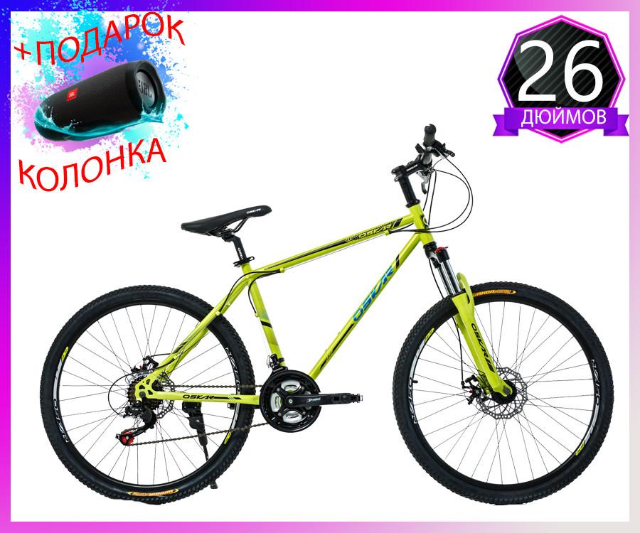 """Велосипед горный Oskar 26"""" TOURIST 1732 Сталь Зеленый с амортизацией Хардтейл Велосипед гірський MTБ"""