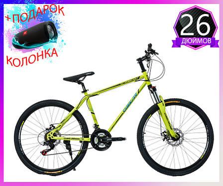 """Велосипед горный Oskar 26"""" TOURIST 1732 Сталь Зеленый с амортизацией Хардтейл Велосипед гірський MTБ, фото 2"""