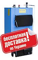 Твердотопливный котел Укртермо серия 100Д 14-17кВт регулятор клапан в комплекте