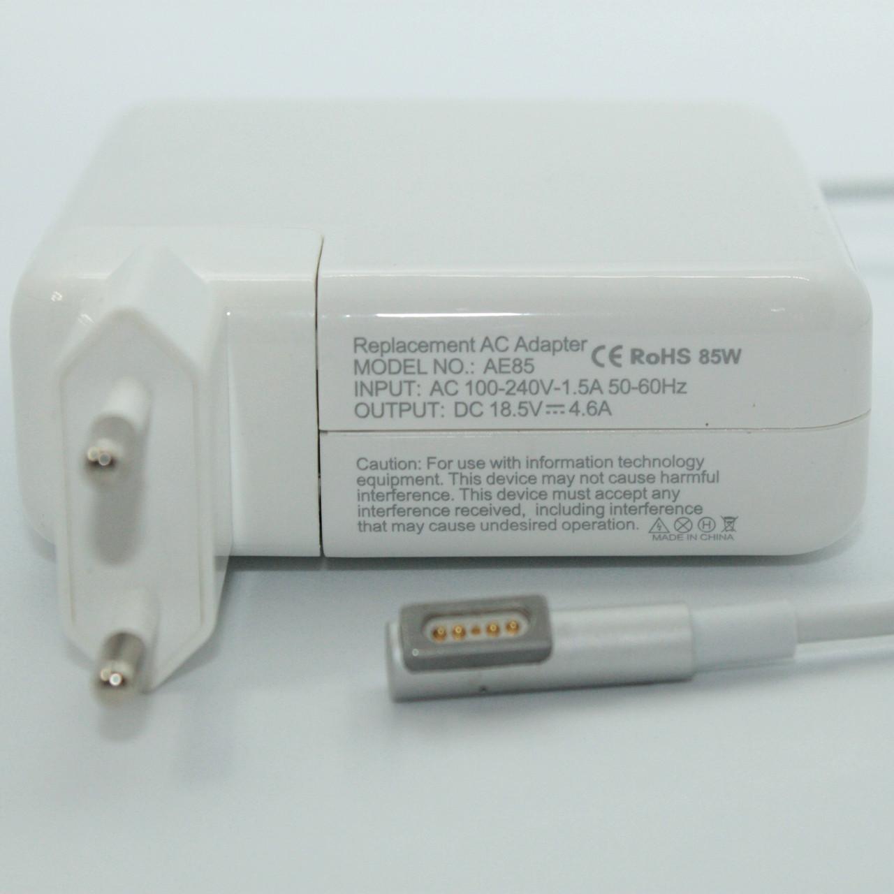 Зарядные устройства для ноутбука Apple 18.5V 4.6A 85W MagSave AE85 OEM Блок питания