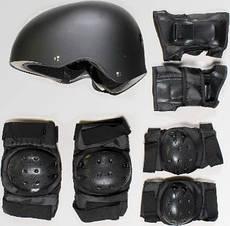Комплекты спортивной защиты