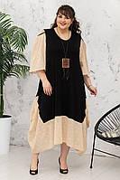 Платье больших размеров из Вальс однотонный р. 60-70, фото 1