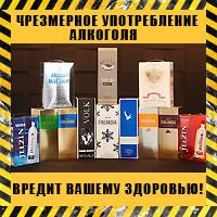 ►Магазин алкоголя