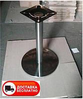 Опора стола Тахо высота 72 см d50 см полированная нержавеющая сталь, для бара, кафе, ресторана