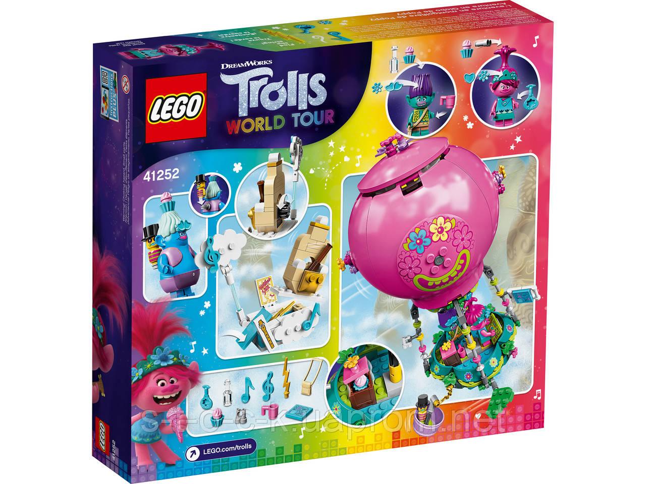 LEGO Trolls 41251.  Домик-бутон Розочки